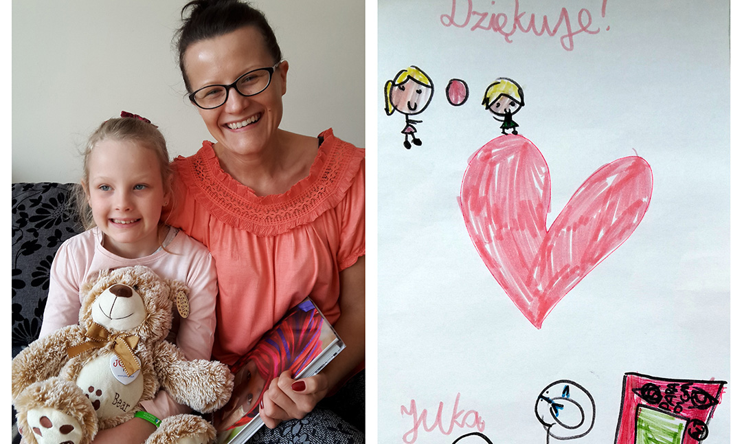 Help for seriously ill Julia